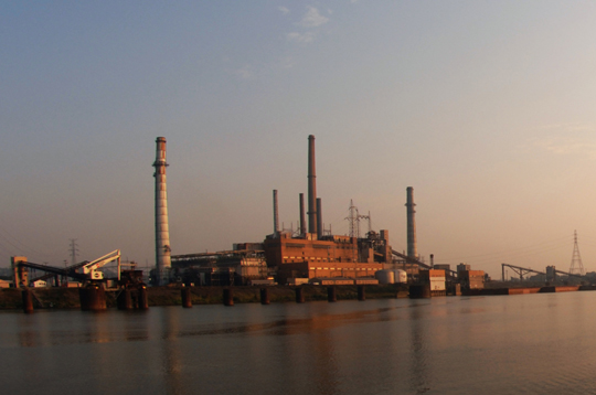 Commercial Development Company, Inc. Announces Plans to Sell Retired Tanners Creek Power Plant